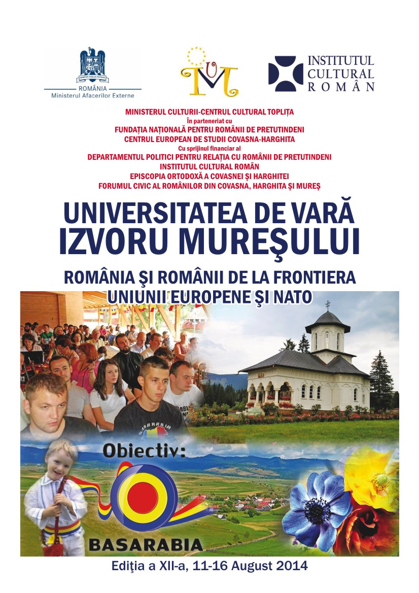 Universitatea de Vară Izvoru Mureș